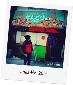 Nandri 2013.1.14現在